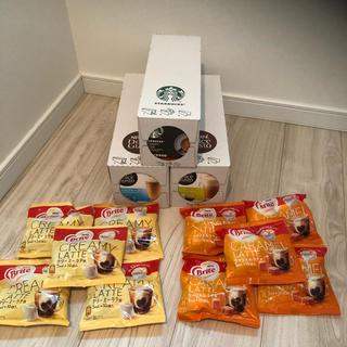 ネスレ(Nestle)のネスレ ドルチェグスト 9箱 おまけ付き(コーヒー)