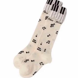mezzo piano - 新品メゾピアノ ピアノハイソックス 2点セット