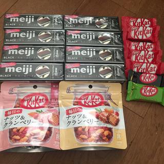 ネスレ(Nestle)の明治チョコレートとキットカットセット(菓子/デザート)