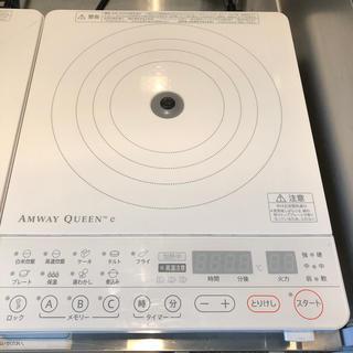 アムウェイ(Amway)のamway  IH調理器(調理機器)