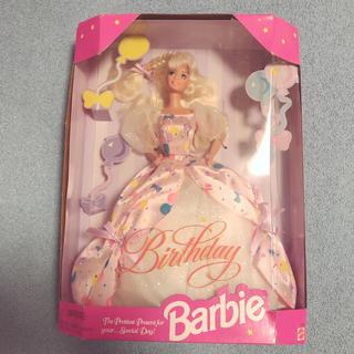 バービー(Barbie)の値下げ‼︎Birthday Barbie✩1996年 バースデーバービー(ぬいぐるみ/人形)