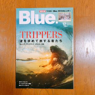 ロンハーマン(Ron Herman)のBlue.  ブルー 2013年 12月号 」(趣味/スポーツ)