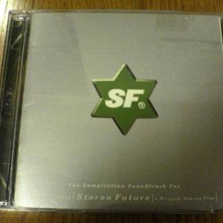 映画サントラCD「Stereo Future~episode 2002」永瀬正敏(映画音楽)