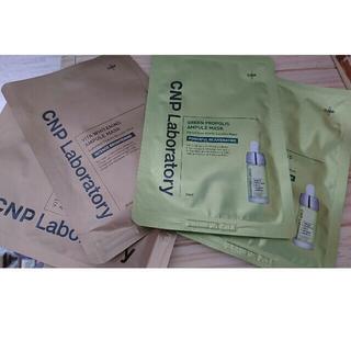 チャアンドパク(CNP)の【お値下げ】CNP チャンアンドパク シートマスク 4枚セット(パック/フェイスマスク)