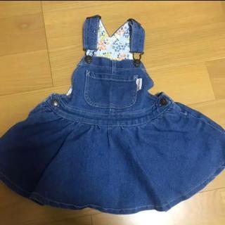 futafuta - フタフタ ジャンパースカート 90
