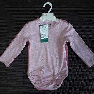 エイチアンドエム(H&M)のH&M☆オーガニックコットン長袖肌着75cm二枚セット(肌着/下着)