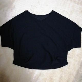 ジーユー(GU)のGU ドルマン カットソー(カットソー(半袖/袖なし))