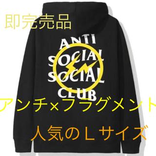 アンチ(ANTI)のアンチソーシャルソーシャルクラブ フラグメントコラボパーカー(パーカー)