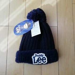 バディーリー(Buddy Lee)の新品Buddy Lee ニット帽 50センチ(帽子)