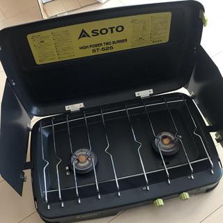 シンフジパートナー(新富士バーナー)のSOTO ハイパワーツーバーナー ST-525(調理器具)