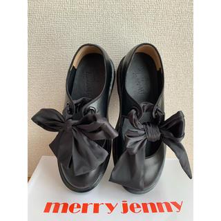 メリージェニー(merry jenny)の*サテンリボンフラットシューズ*(ローファー/革靴)