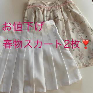 ロディスポット(LODISPOTTO)の春物スカート 2枚まとめ売り❣️(ミニスカート)