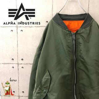 アルファ(alpha)の【レア】ALPHA アルファ MA-1 フライトジャケット(フライトジャケット)