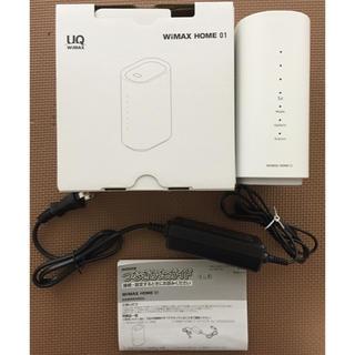 エヌイーシー(NEC)のWiMAX HOME 01(PC周辺機器)