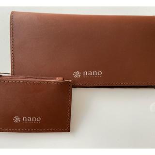 nano・universe - 長財布と小銭入れ