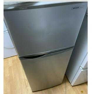 SHARP - SHARP 2ドア冷蔵庫  118L