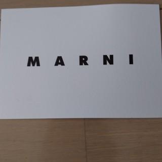 マルニ(Marni)のマルニ MARNI ファミリー セール 招待状(その他)