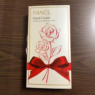 ファンケル(FANCL)のファンケル 美白&エイジングケアハンドクリーム(フレッシュ期間R2.10.12)(ハンドクリーム)