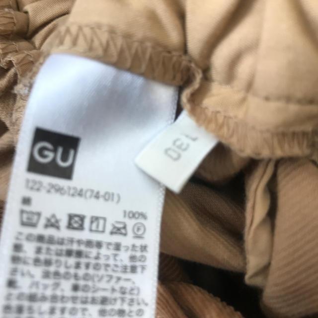 GU(ジーユー)のワイドパンツ130☆GU キッズ/ベビー/マタニティのキッズ服女の子用(90cm~)(パンツ/スパッツ)の商品写真