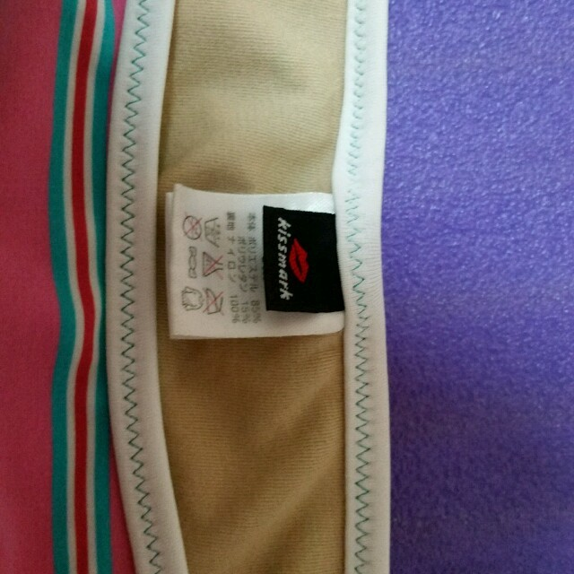 kissmark(キスマーク)のkissmark ピンクボーダービキニ レディースの水着/浴衣(水着)の商品写真