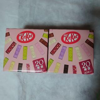 ネスレ(Nestle)のキットカット バラエティパーティーボックス 20種類60枚入り×2箱(菓子/デザート)