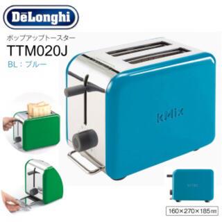 デロンギ(DeLonghi)のデロンギ ポップアップトースター ブルー ケーミックス トースター(調理機器)