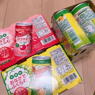 タイショウセイヤク(大正製薬)のコバラサポート 2種 お試しセット(ダイエット食品)