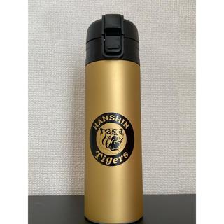 阪神タイガース - 阪神タイガース オフィシャルファンクラブ限定 ステンレスボトル 携帯用魔法瓶ペア