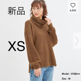 ジーユー(GU)の【新品★未使用】スヌードセットセーター★2way(ニット/セーター)