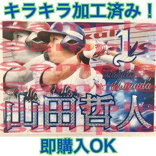 東京ヤクルトスワローズ - 目立つ!キラキラ加工済み ヤクルトスワローズ 山田哲人選手 A4 応援ボード