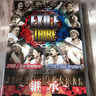 エグザイル トライブ(EXILE TRIBE)のEXILE TRIBE☺︎二代目VS三代目LIVE☺︎(ミュージック)