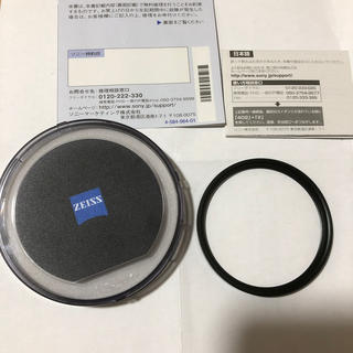 ソニー(SONY)のSONY MCプロテクター VF-67MPAM レンズプロテクター フィルター(フィルター)