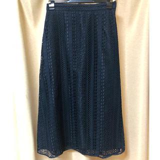 プロポーションボディドレッシング(PROPORTION BODY DRESSING)のPROPORTION BODY DRESSING レーススカート(ロングスカート)