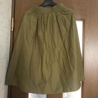 イーハイフンワールドギャラリー(E hyphen world gallery)のリバーシブル スカート(ひざ丈スカート)