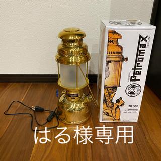 ペトロマックス(Petromax)の値下げ ペトロマックス エレクトロ(ブラス)hk500(ライト/ランタン)
