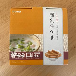 コンビ(combi)のコンビ 離乳食がま(離乳食器セット)