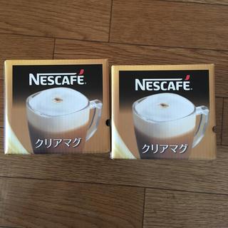 ネスレ(Nestle)のネスカフェ クリアマグ 2つ(グラス/カップ)