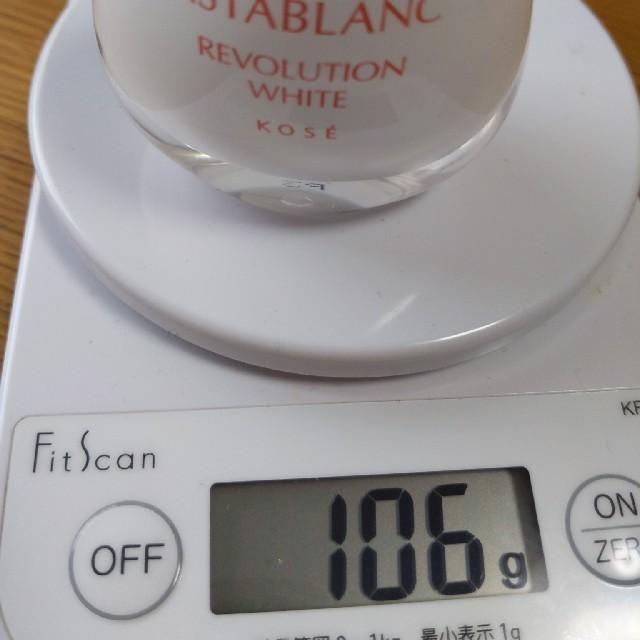 ASTABLANC(アスタブラン)の最終値下げ アスタブラン レボリューションホワイト つけかえ用 コスメ/美容のスキンケア/基礎化粧品(美容液)の商品写真