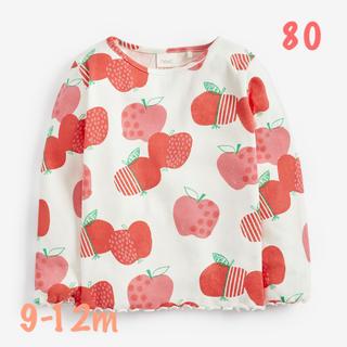 NEXT - 【新品未使用】NEXT 80 りんご 総柄 長袖 トップス