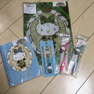 ハローキティ(ハローキティ)のAKB48ハローキティ クリアファイル  リングノート ポールペン ストラップ(アイドルグッズ)