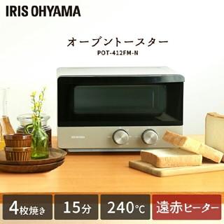 アイリスオーヤマ - オーブントースター 4枚 おしゃれ トースター アイリスオーヤマ