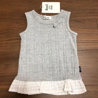 ベベノイユ(BEBE Noeil)のNoeil aime BeBe 90センチ タンクトップ(Tシャツ/カットソー)
