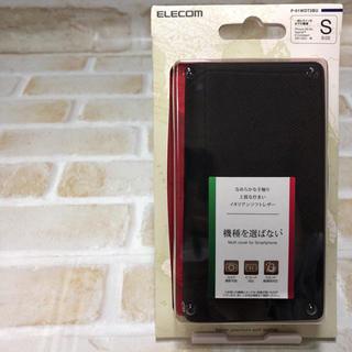 エレコム(ELECOM)の機種を選ばない 汎用 ネイビー 手帳型 (Androidケース)