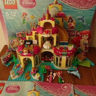 レゴ(Lego)の専用 LEGO レゴ  プリンセス アリエルの海の宮殿(積み木/ブロック)