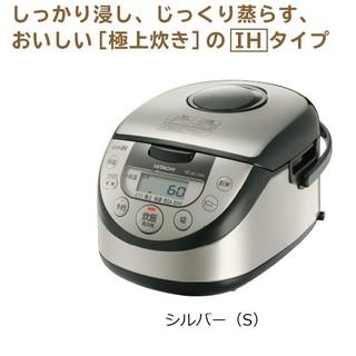ヒタチ(日立)の【新品】日立IHジャー炊飯器 5.5合炊き(炊飯器)