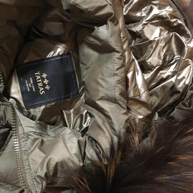 TATRAS(タトラス)のタトラス ファー付き ダウンベスト レディースのジャケット/アウター(ダウンベスト)の商品写真