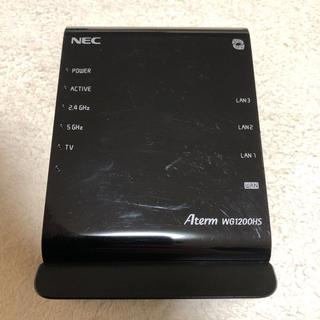 エヌイーシー(NEC)のNEC PA-WG1200HS 無線LANルーター(PC周辺機器)