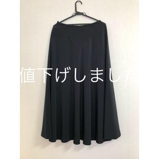 アニエスベー(agnes b.)のアニエスベー黒ロングフレアースカート(40)(ロングスカート)