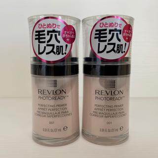 レブロン(REVLON)の【新品】レブロン フォトレディ プライマー 01  2個セット(化粧下地)