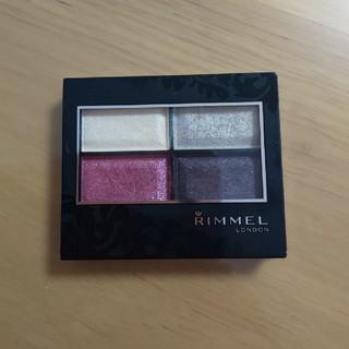 リンメル(RIMMEL)のリンメル ロイヤルヴィンテージアイズ 101(アイシャドウ)